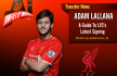 Guide to Lallana